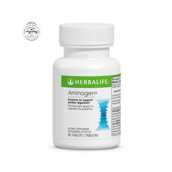 Aminogen Herbalife 60 Tab.
