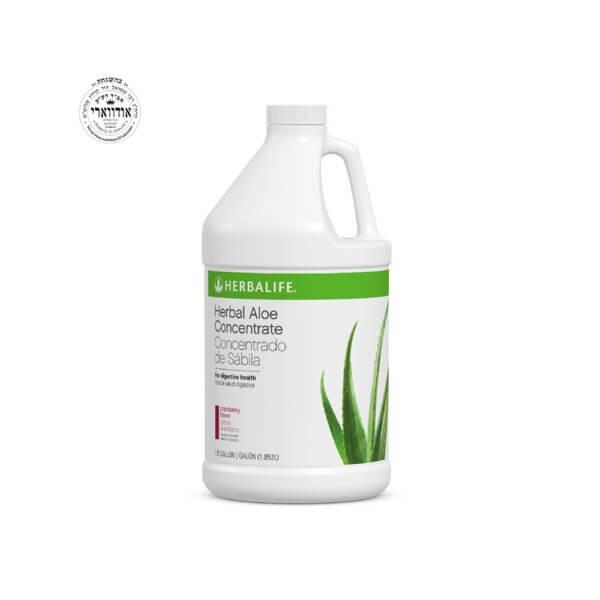 Concentrado de Sábila Herbalife sabor Arándano 1_2 Gal