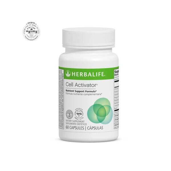 Formula 3 Cell Activator 60 Cap. Herbalife
