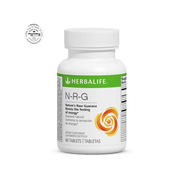 Guaraná Natural N-R-G Herbalife 60 Tab