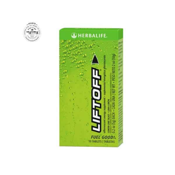 Liftoff Herbalife sabor Ciclón de Lima-Limón 10 Tab
