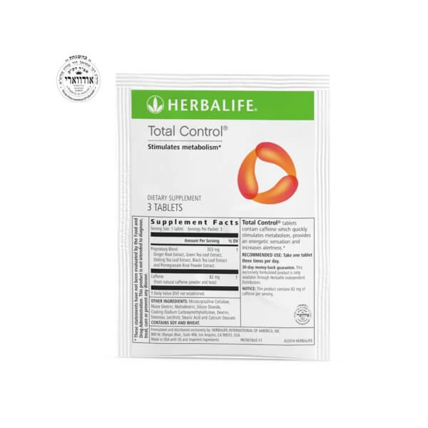Total Control Original Herbalife 3 Tab_Pack (20 Pakc)