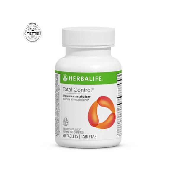 Total Control Original Herbalife 90 Tab.